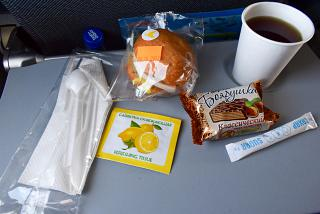 "Flight meals on the flight from Moscow to Omsk airlines ""azimuth"""