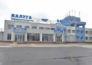 Терминал А внутренних рейсов аэропорта Калуга Грабцево