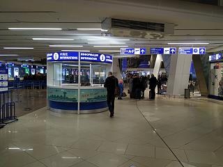 Information booth in airport Minsk national