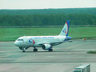 Airbus A319 VQ-BTP of Ural airlines at Domodedovo airport