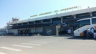 The terminal of the airport of KOs Hippocrates