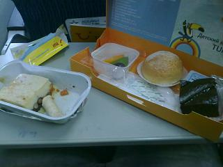 Food on the flight Metrodzhet Moscow-Pardubice