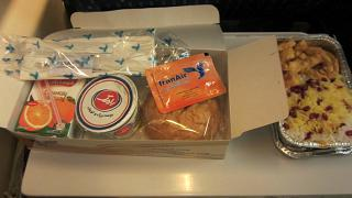 Food on the flight Tehran-Shiraz airlines Iran Air