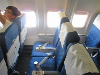 The passenger seats on the Boeing-737-900 Korean Air