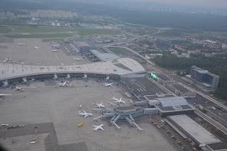 Passenger terminals airport Moscow Vnukovo