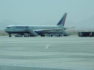 Боинг-767-300 авиакомпании