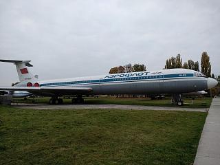 Самолет Ил-62 СССР-86696 в Государственном музее авиации Украины