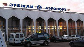 The terminal of the airport oral AK Zhol