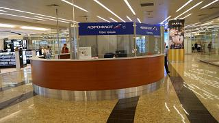 Sales office of Aeroflot in the clean area of the airport Sheremetyevo