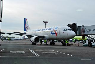 The Airbus A320 Ural airlines at Domodedovo airport