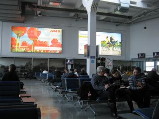 The waiting room in a clean area of the airport Khrabrovo