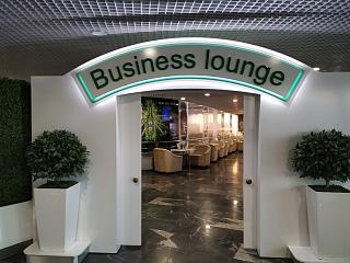 Business lounge at the Minsk National airport
