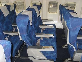 The passenger seats on the Boeing-737-300 airline TAROM