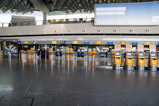 Lufthansa check-in area in Terminal 1 at Frankfurt Airport
