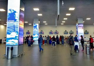 The reception area at the airport in Zhukovsky