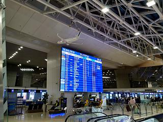 The check-in area at the airport Minsk National