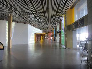 Lounges at the airport of Ekaterinburg Koltsovo