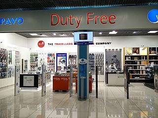 Duty Free shop in terminal A of airport Kyiv Zhulyany
