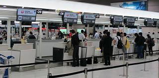 Reception of airlines JAL in terminal 2 of airport Tokyo Narita