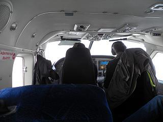 В самолете Cessna Caravan авиакомпании ПАНХ