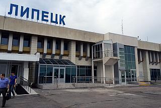 Аэровокзал аэропорта Липецк со стороны перрона
