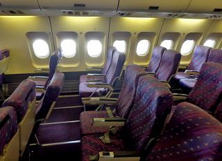 The passenger cabin of the Airbus A300B