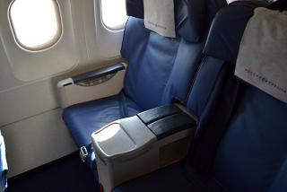 "Armchairs business class Airbus A319 of the airline ""Russia"""