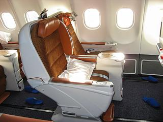 Business class in the Airbus A330-200 Aeroflot