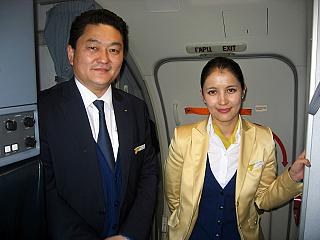 Flight attendants of the airline with MIAT Mongolian Airlines