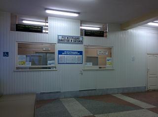 Стойки регистрации на рейсы в аэропорту Ухта