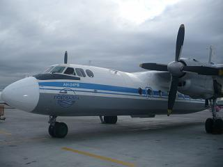 The plane An-24 airlines Pskovavia