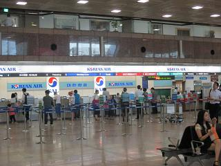 Reception for domestic flights Korean Air airport Busan, Gimhae