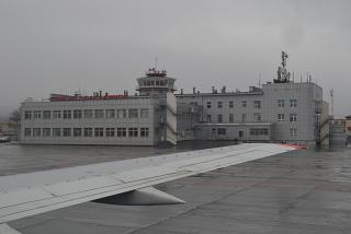 The terminal of the airport of Yuzhno-Sakhalinsk from the airfield