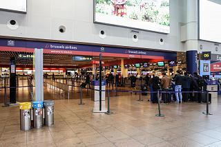 The reception area is Brussels Airlines at Brussels airport