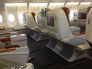 The business class of Airbus A330-200 Aeroflot