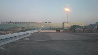 The international terminal of airport Novosibirsk Tolmachevo