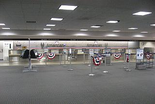 Reception for American Airlines in Tucson airport