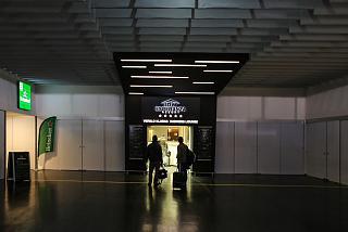 Вход в единственный бизнес-зал в аэропорту Вильнюс