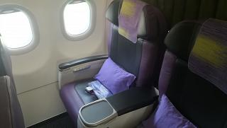 Passenger seats business class in the Airbus A320neo airlines S7 Airlines