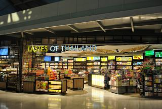 Shop Duty free at the airport Bangkok Suvarnabhumi