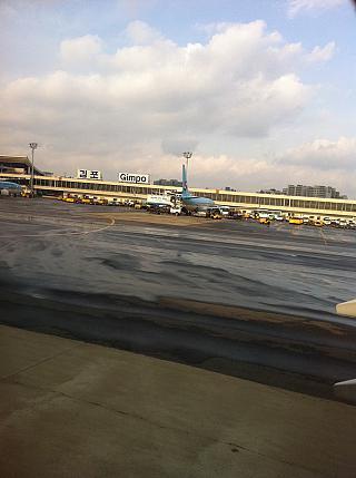 В аэропорту Сеул Гимпо