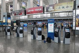 Stand self check China Southern Airlines at Guangzhou Baiyun international airport