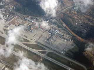 The view of the airport of the Sheremetyevo of the plane