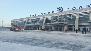 Passenger terminal of airport Tolmachevo