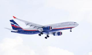 "The plane of Aeroflot Airbus A330-200 VQ-BBG ""N. Gogol"""