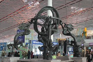 Sculpture at the airport in Beijing Capital