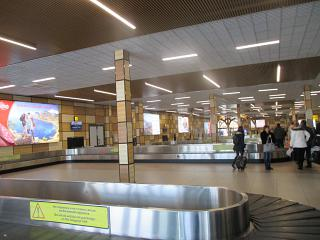 Baggage claim at the airport in Simferopol