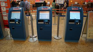 Stand self check Aeroflot at terminal D of Sheremetyevo airport