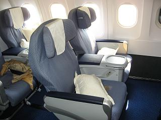 Business class in an Airbus A320 China Southern Airlines