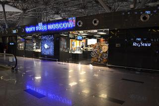 The Duty Free store in clean area of Terminal A of Vnukovo airport